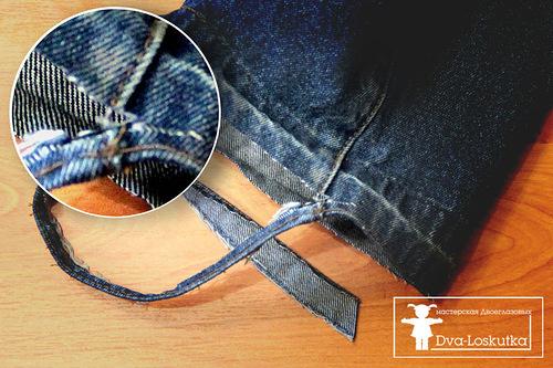 ремонт, мк, джинсы