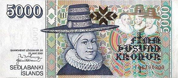 Самые красивые деньги мира, фото № 9