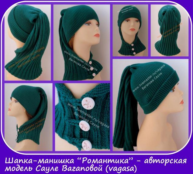 шапка-манишка, машинное вязание, женские головные уборы, на заказ, шапки