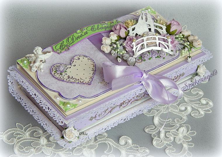 книга пожеланий свадебная
