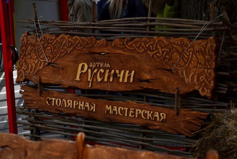 Как мы славянский день города Ставрополя справляли, фото № 7
