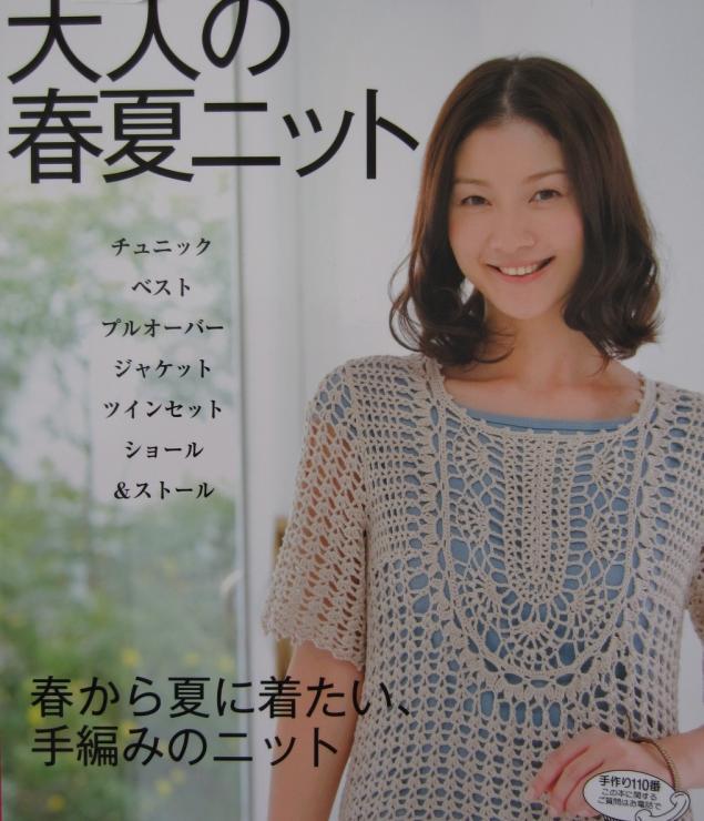 книга, япония, изготовление цветов