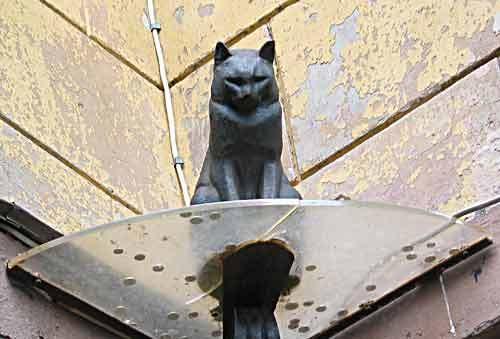 Кот в блокадном ленинграде