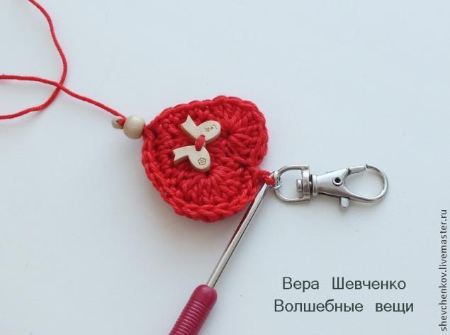 МК Вяжем сердечко - брелок (много фото), фото № 28