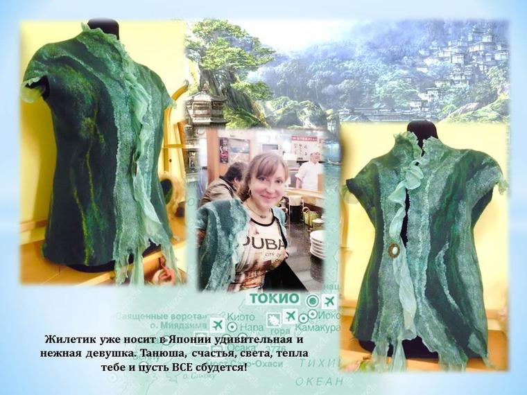 мастер-класс по валянию, жилет валяный, одежда из войлока, творческая мастерская, шерсть 100%, шёлк