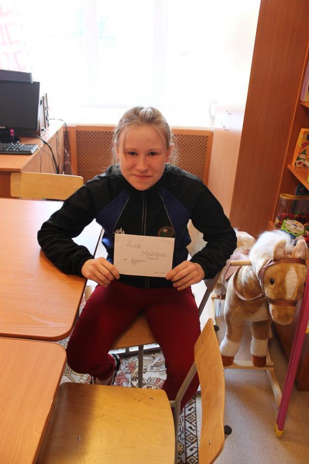 Дружба с Детским Домом №6 г. Барнаула, фото № 2