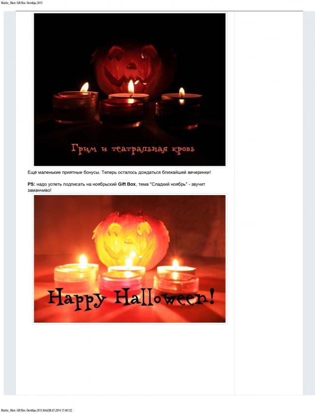 тыква, хеллоуин