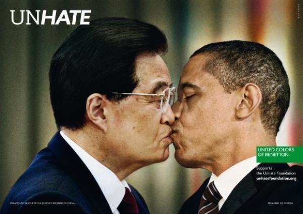 Рекламные кампании Benetton, фото № 41