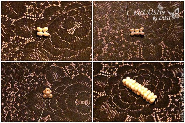 обучение, ожерелье из бисера