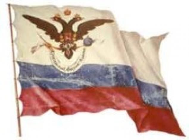 росс флаг