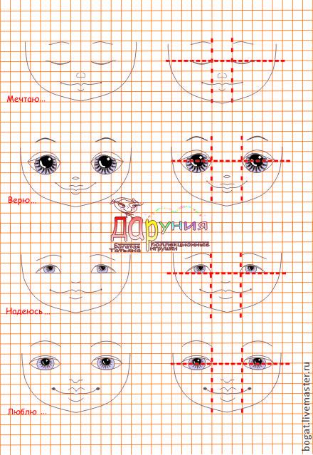 рисунок, лицо, чувства на лице