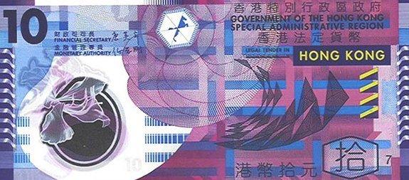 Самые красивые деньги мира, фото № 8