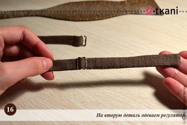 Как сшить ремешок для галстука бабочки 6