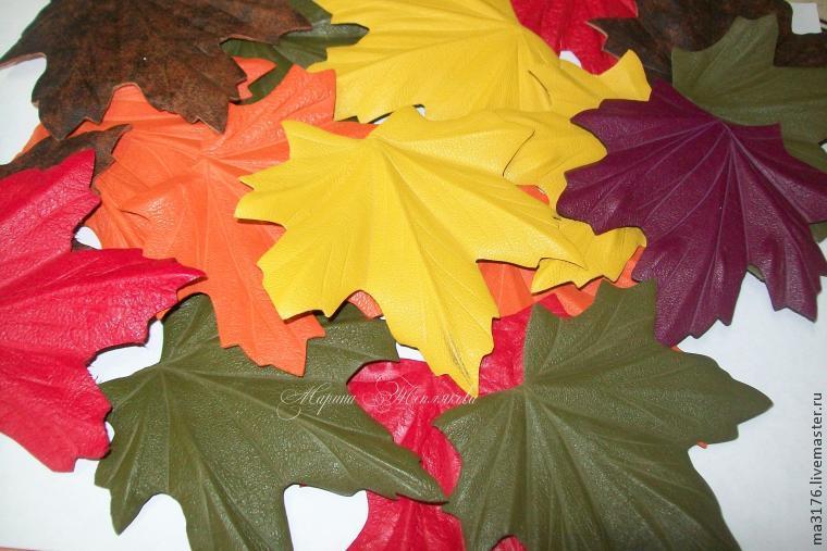 кожаные листья