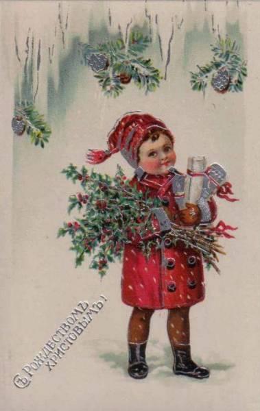 Старинные рождественские открытки: 35 трогательных изображений, фото № 20
