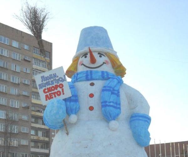 Иван Иваныч Снеговик или пару строк из биографии Снежной Бабы :-), фото № 22