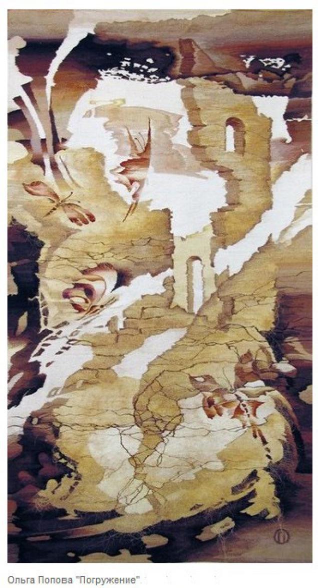 Тканый настенный ковёр шпалера в современных интерпретациях, фото № 13