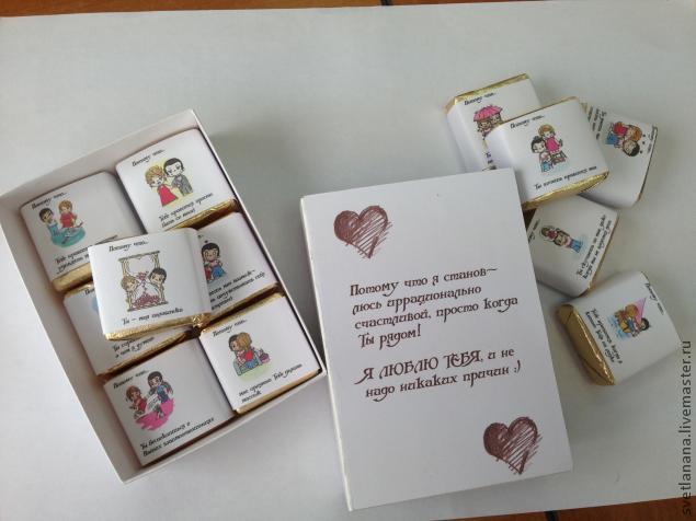 Варианты сюрпризов для любимого своими руками - Belbera.Ru