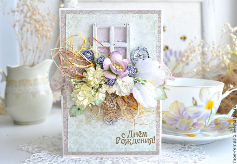 Прекрасных дам, красивые открытки с днем рождения женщине прованс