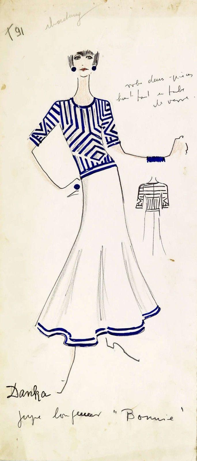 мода 60ых