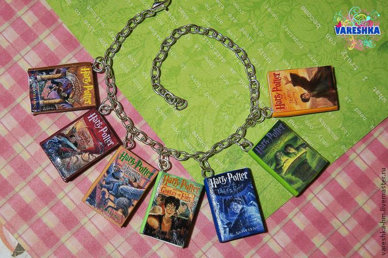 книги, миниатюрные книги, harry potter, braclet
