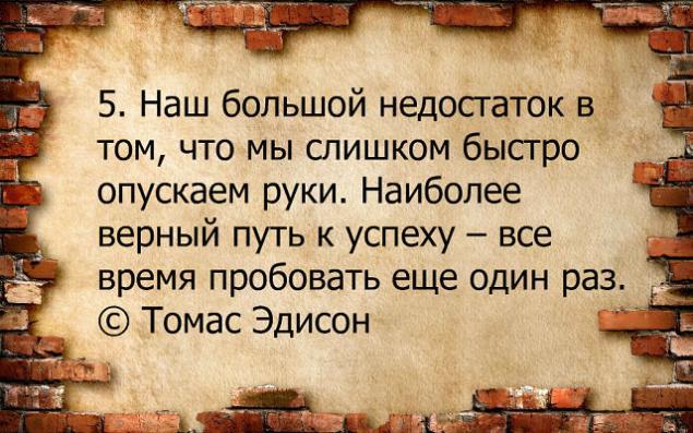 цитаты из жизни