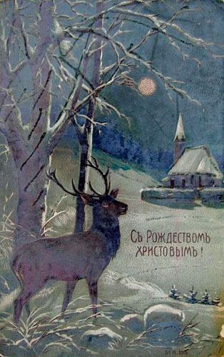 Старинные рождественские открытки: 35 трогательных изображений, фото № 33