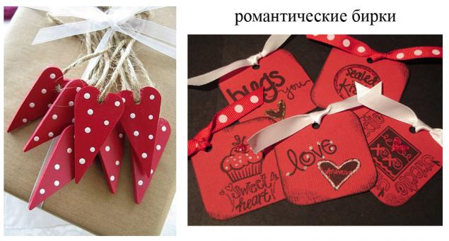 Влюбленное сердце. Оригинальные идеи упаковки подарка., фото № 16