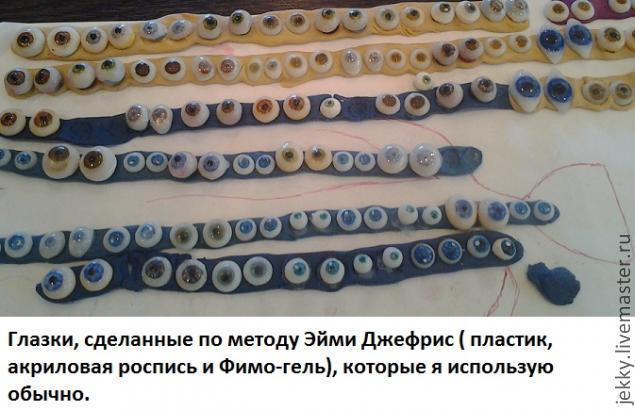http://cs3.livemaster.ru/zhurnalfoto/8/a/5/120829191946.jpg
