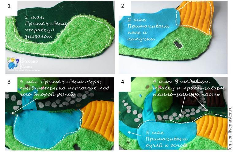 Шьем яркий и реалистичный игровой коврик из фетра, фото № 38