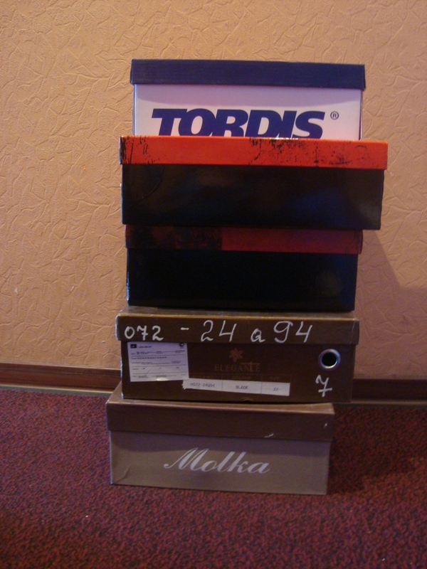 коробка из под обуви