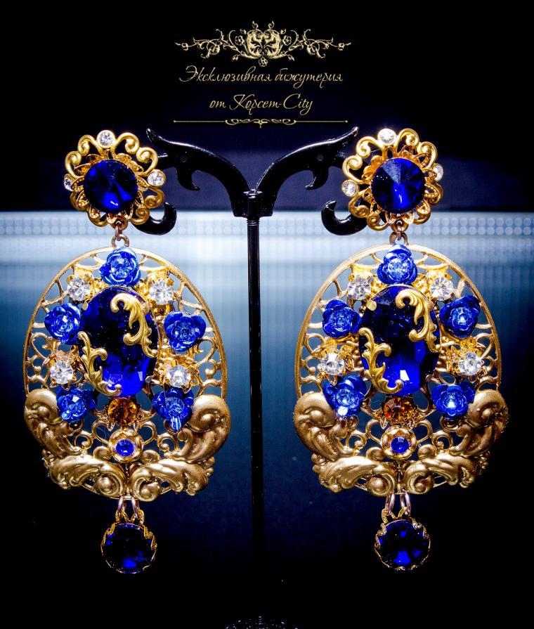 бижутерия, синий цвет