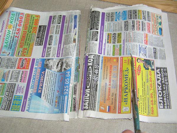 Как свое на газете сделать