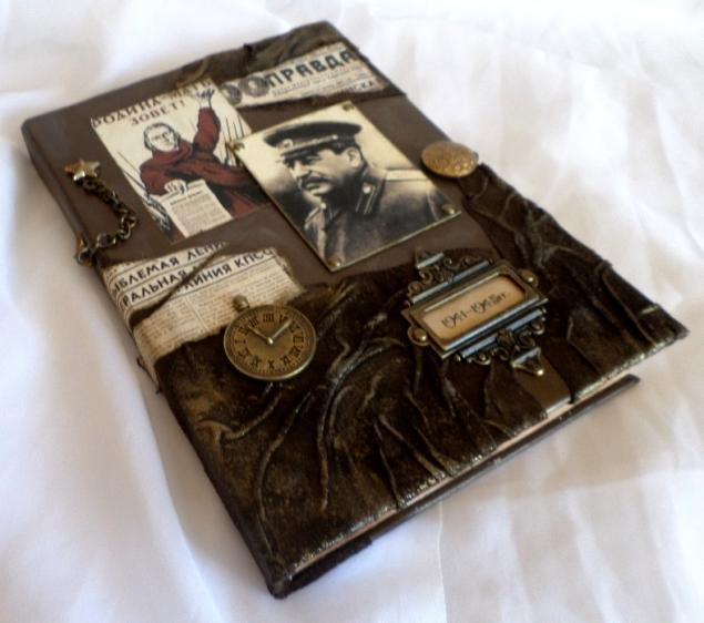 аукцион, кожаный ежедневник