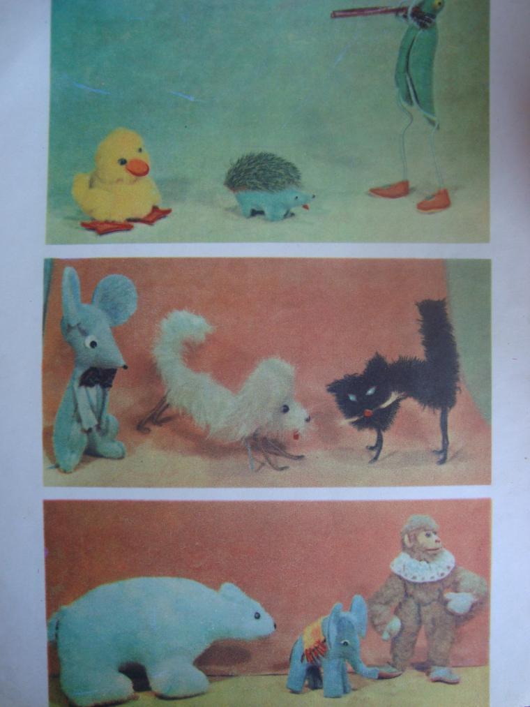 старая книга, игрушечные звери