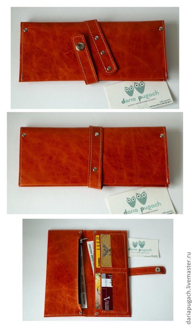 9a371671 Шьем кошелек из натуральной кожи – мастер-класс для начинающих и  профессионалов