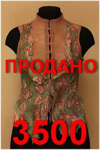 одежда из войлока