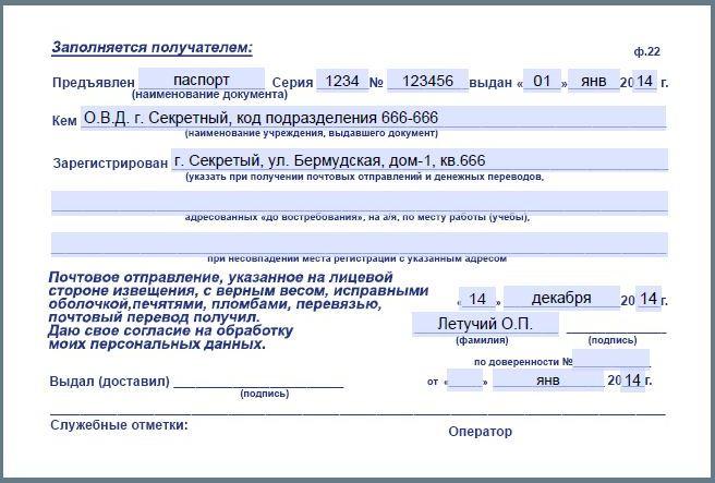 Как отправить письмо в белоруссию почтой россии сколько стоят 5 копеек 1991 года
