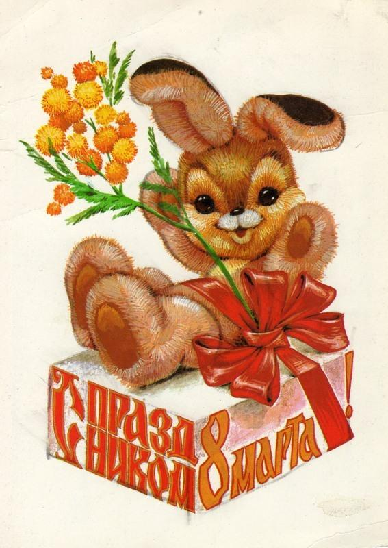 е открытки: