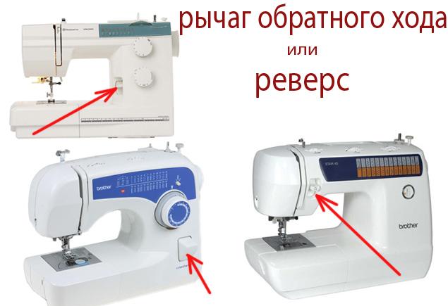 Выбираем швейную машинку. Технические характеристики важных узлов, фото № 5