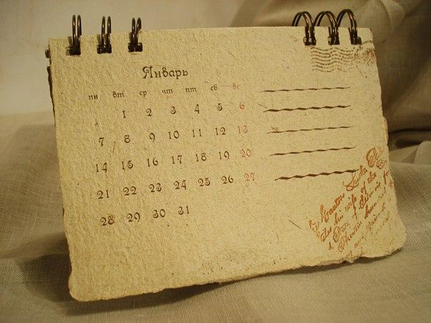 календарь, куколки