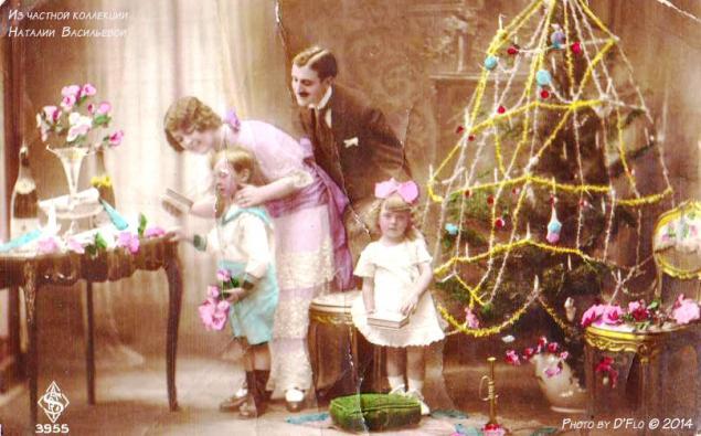 антикварная открытка, новогодняя открытка, открытка начала 20 века, семейные ценности, родословие, почта российской империи