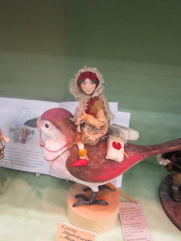 Немного Весеннего бала кукол... Фото, фото № 20