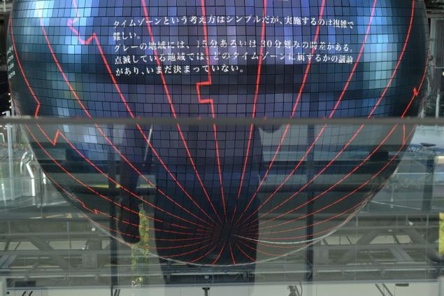 Дикий забег по Токио. День третий. Одайба., фото № 24