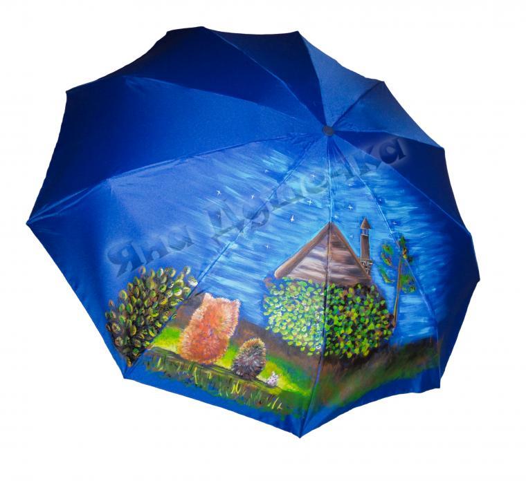 зонт женский, ежик в тумане, зонтик, зонт с рисунком, зонт с росписью, авторский зонт, недорого, практичный подарок, зонт с ежиком