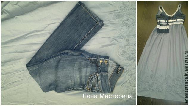 переделка из джинсов