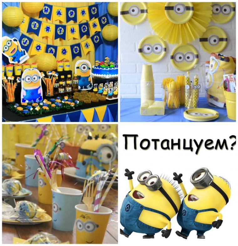 Миньоны игрушки лего - b9694