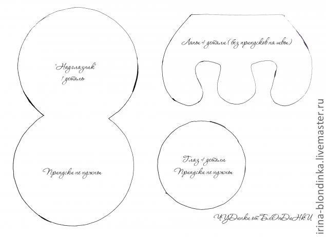 Подушка-развивайка Сова, подушка, развивающая игрушка, сова, мастер-класс, текстильная игрушка, игрушка.