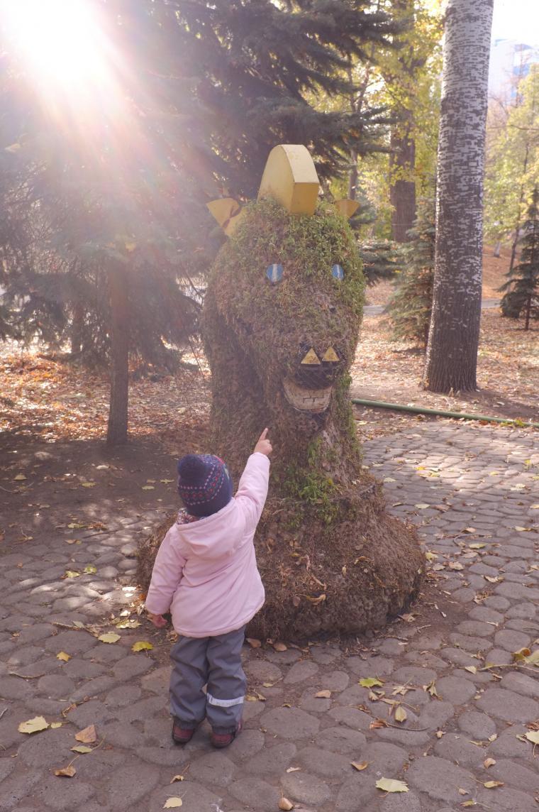 Осенние самарские прогулки - фотоотчет, фото № 5