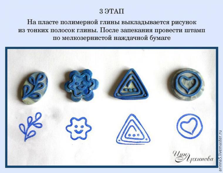штампы из глины, штамп для глины